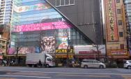AKB劇場ビル